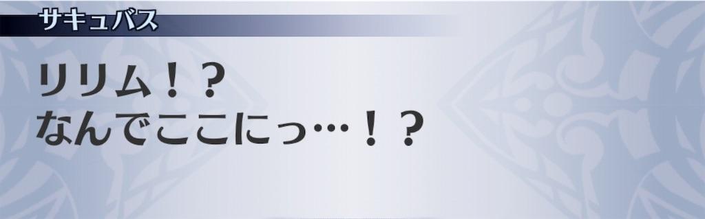 f:id:seisyuu:20190620083759j:plain