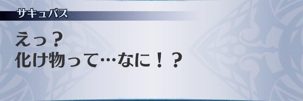 f:id:seisyuu:20190620083807j:plain