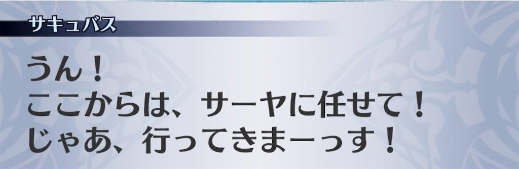 f:id:seisyuu:20190620084145j:plain