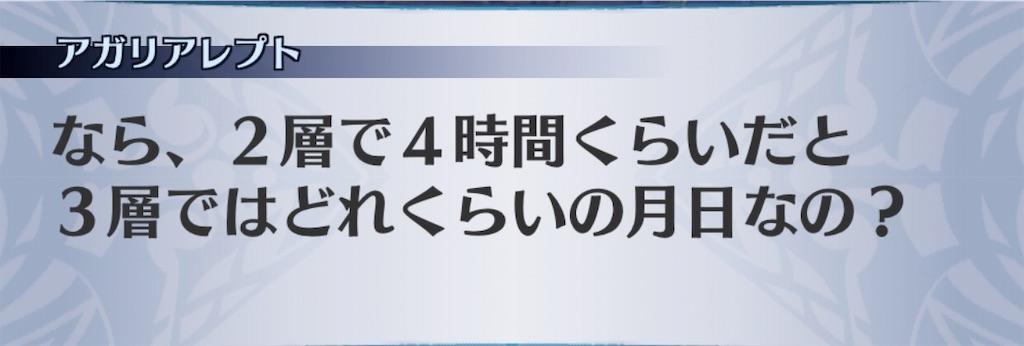 f:id:seisyuu:20190620084258j:plain