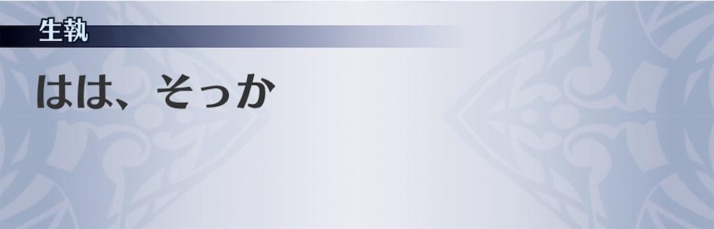 f:id:seisyuu:20190620102026j:plain