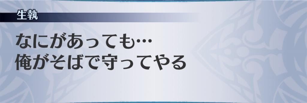 f:id:seisyuu:20190620102158j:plain
