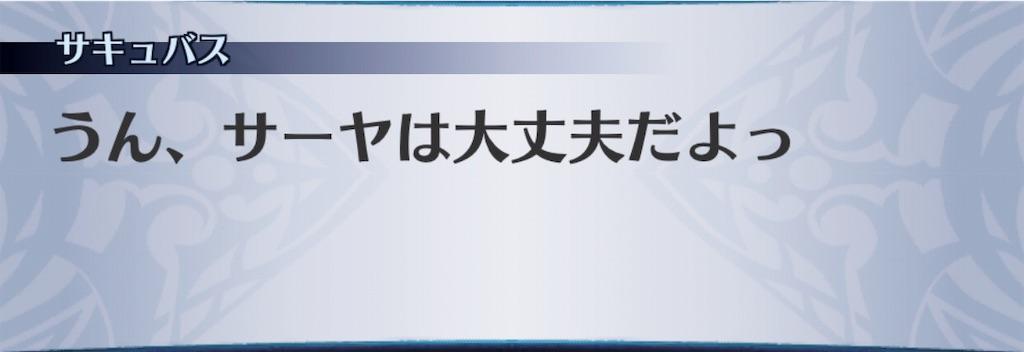 f:id:seisyuu:20190620102612j:plain