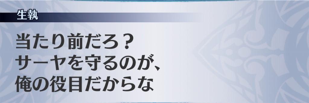 f:id:seisyuu:20190620102643j:plain