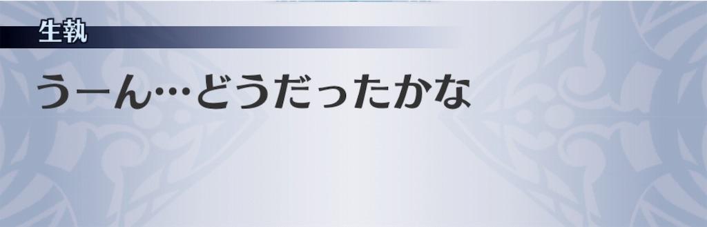 f:id:seisyuu:20190620102804j:plain