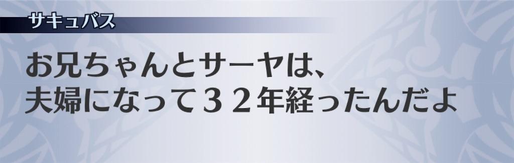 f:id:seisyuu:20190620102914j:plain