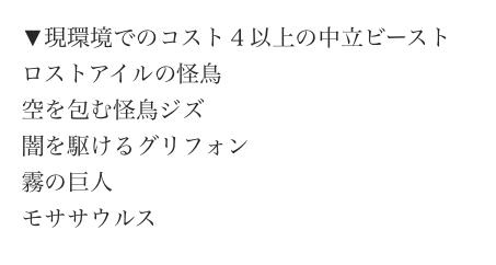 f:id:seisyuu:20190620222726p:plain