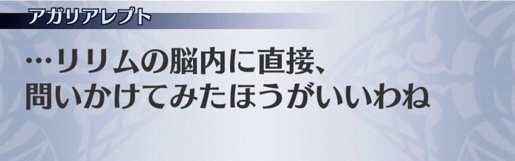f:id:seisyuu:20190621184921j:plain