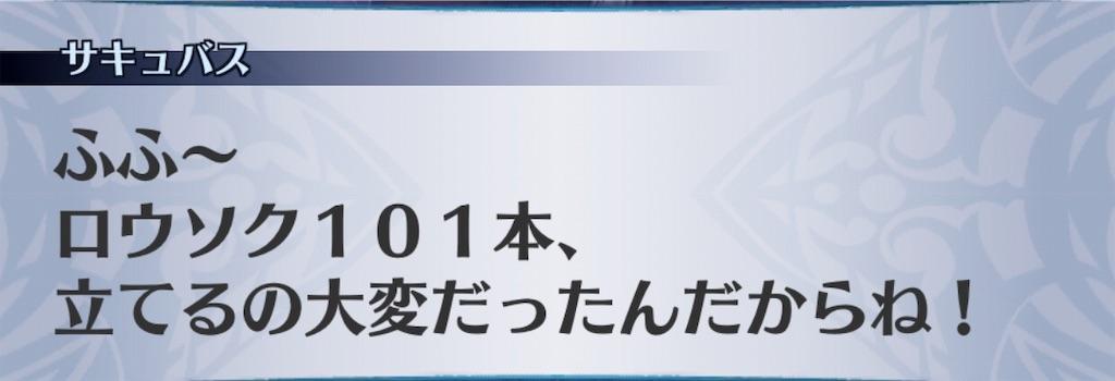 f:id:seisyuu:20190621193034j:plain