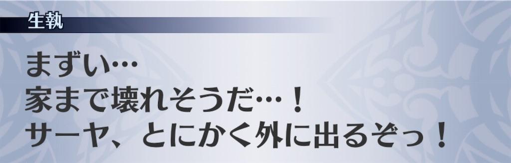 f:id:seisyuu:20190621193208j:plain