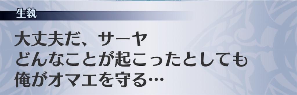 f:id:seisyuu:20190621193309j:plain