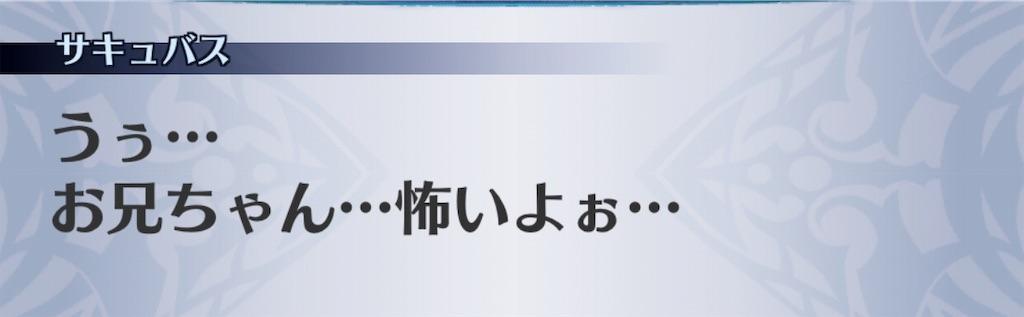 f:id:seisyuu:20190621193500j:plain