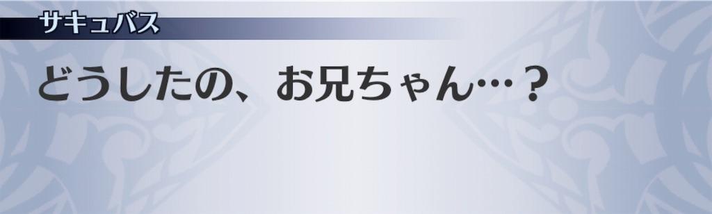f:id:seisyuu:20190622035305j:plain