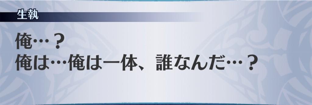 f:id:seisyuu:20190622035347j:plain