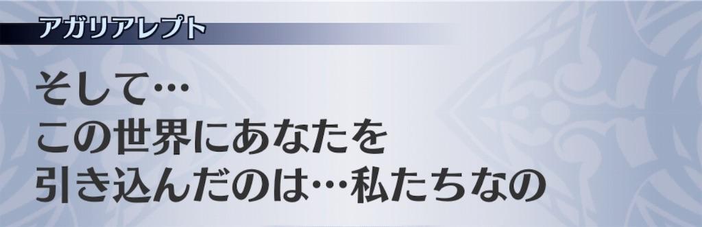 f:id:seisyuu:20190622035723j:plain