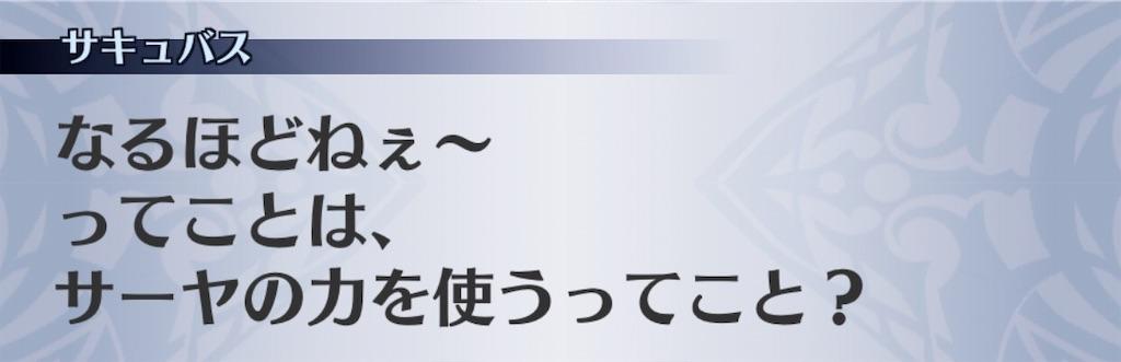 f:id:seisyuu:20190622035844j:plain