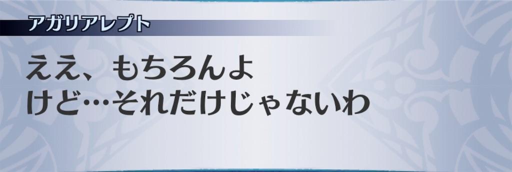 f:id:seisyuu:20190622035847j:plain
