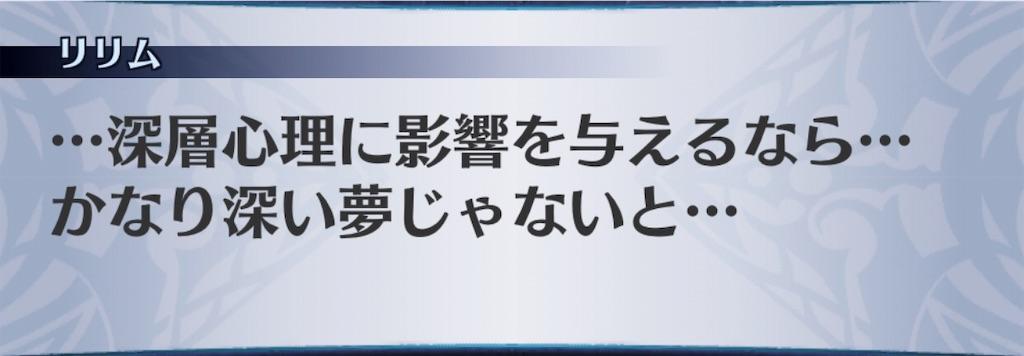 f:id:seisyuu:20190622035855j:plain
