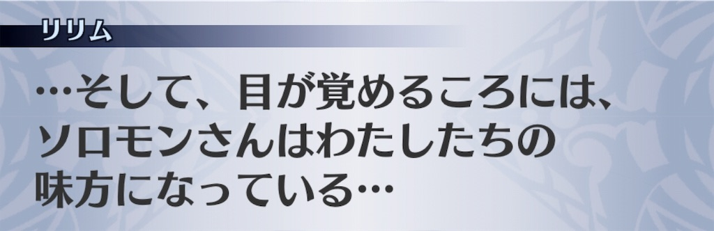 f:id:seisyuu:20190622041700j:plain