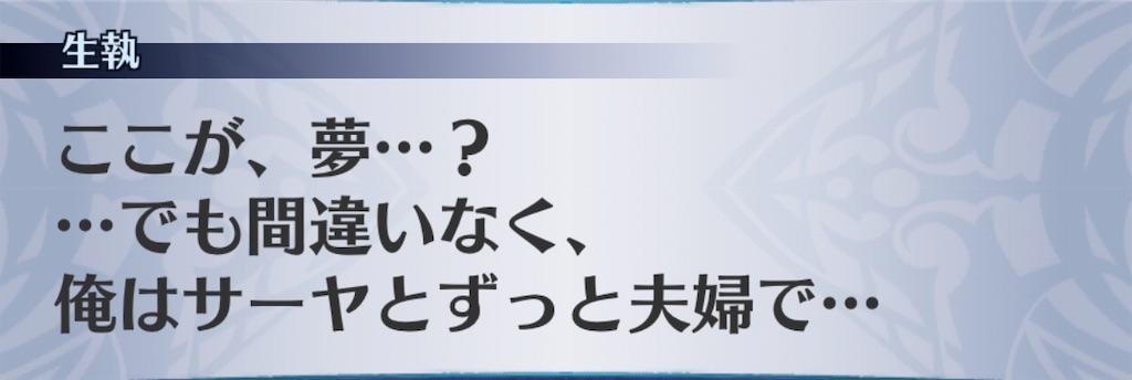 f:id:seisyuu:20190622041741j:plain