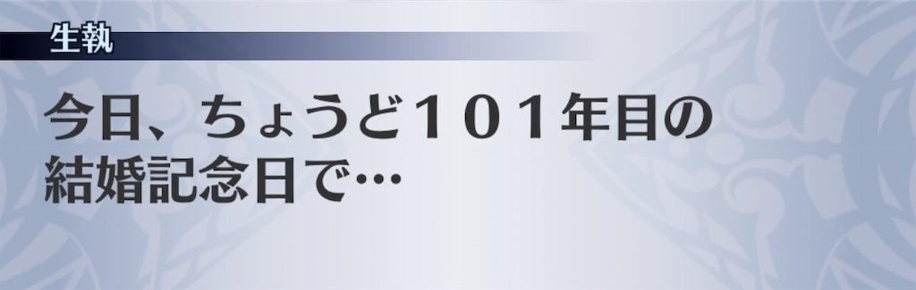 f:id:seisyuu:20190622041821j:plain