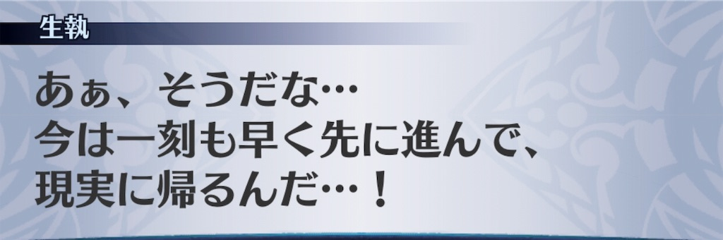 f:id:seisyuu:20190622042128j:plain