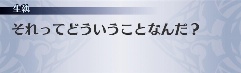 f:id:seisyuu:20190622042617j:plain