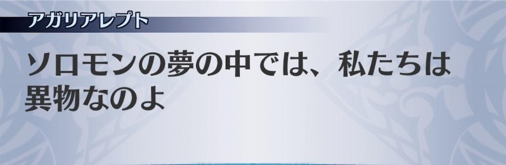 f:id:seisyuu:20190622042630j:plain