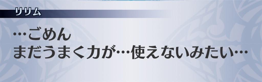 f:id:seisyuu:20190622125232j:plain
