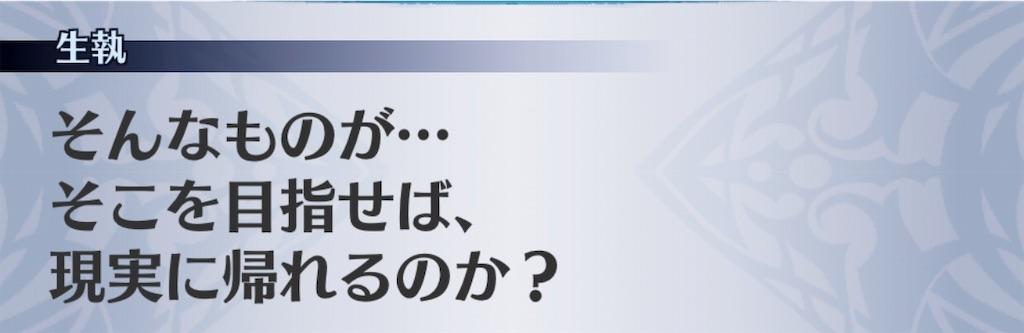 f:id:seisyuu:20190622125426j:plain