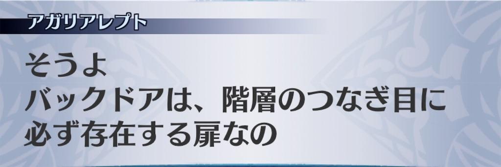 f:id:seisyuu:20190622125429j:plain