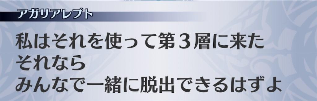 f:id:seisyuu:20190622125433j:plain