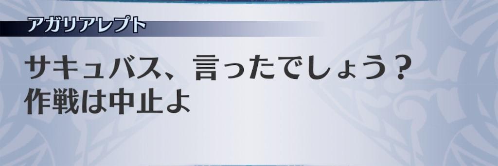 f:id:seisyuu:20190622125604j:plain