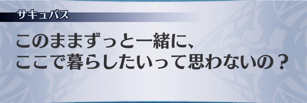f:id:seisyuu:20190622125654j:plain