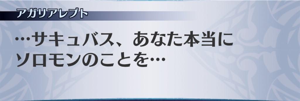 f:id:seisyuu:20190622125758j:plain