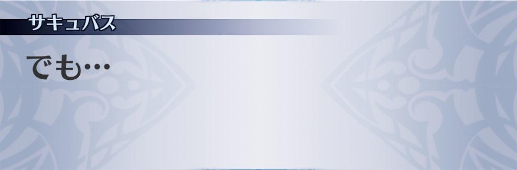 f:id:seisyuu:20190622125841j:plain