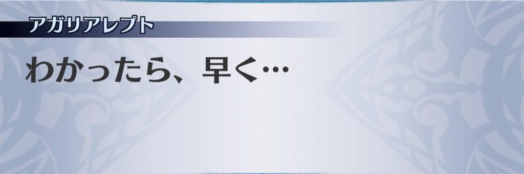 f:id:seisyuu:20190622125843j:plain