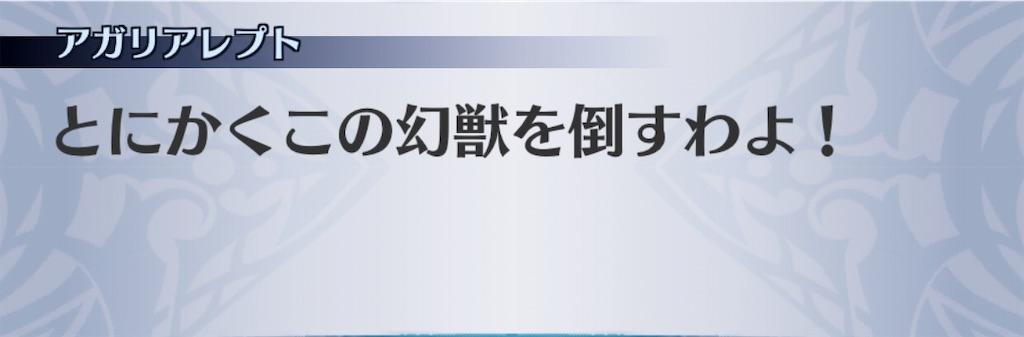 f:id:seisyuu:20190622130019j:plain