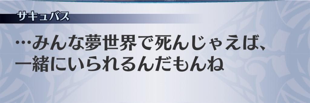 f:id:seisyuu:20190622130150j:plain