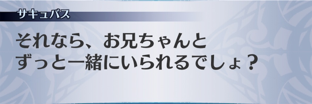f:id:seisyuu:20190622130153j:plain