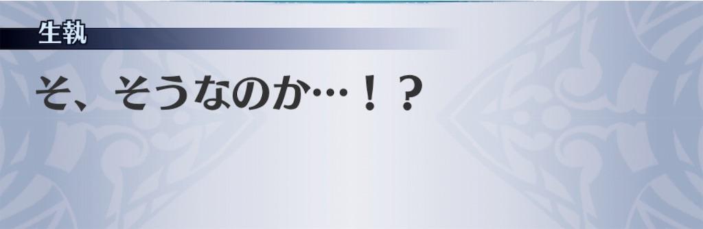 f:id:seisyuu:20190622130248j:plain
