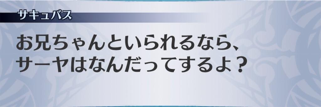 f:id:seisyuu:20190622130545j:plain