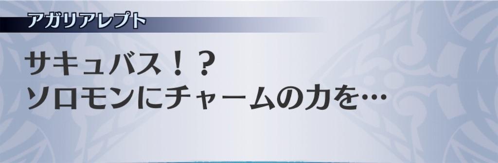 f:id:seisyuu:20190622145308j:plain