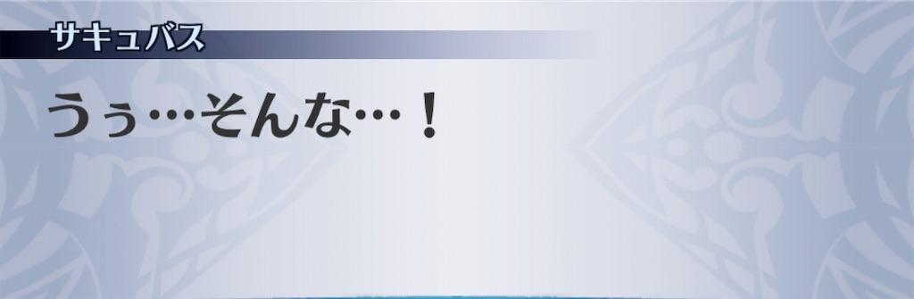 f:id:seisyuu:20190622145840j:plain