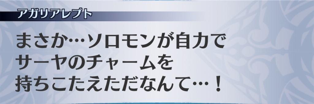 f:id:seisyuu:20190622145843j:plain