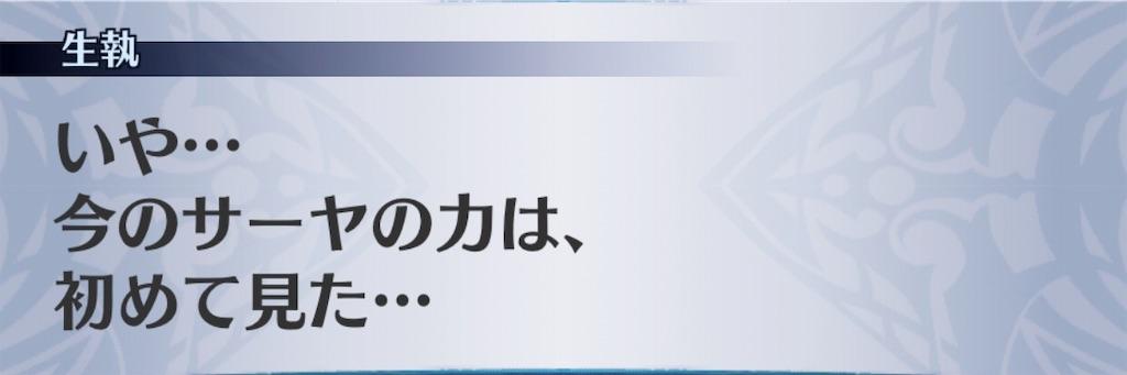 f:id:seisyuu:20190622145919j:plain
