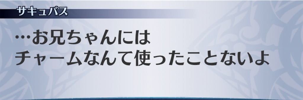 f:id:seisyuu:20190622145921j:plain