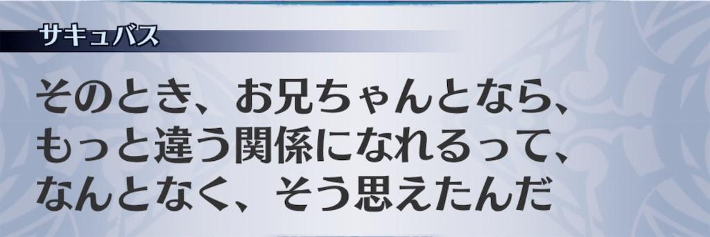 f:id:seisyuu:20190622150051j:plain