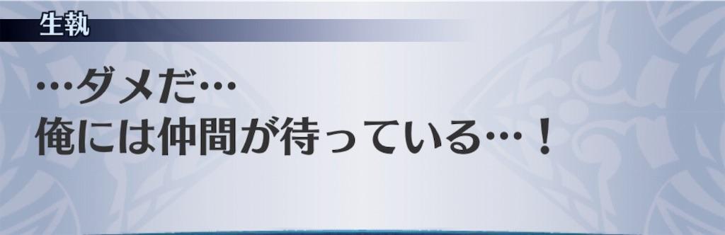 f:id:seisyuu:20190622150308j:plain