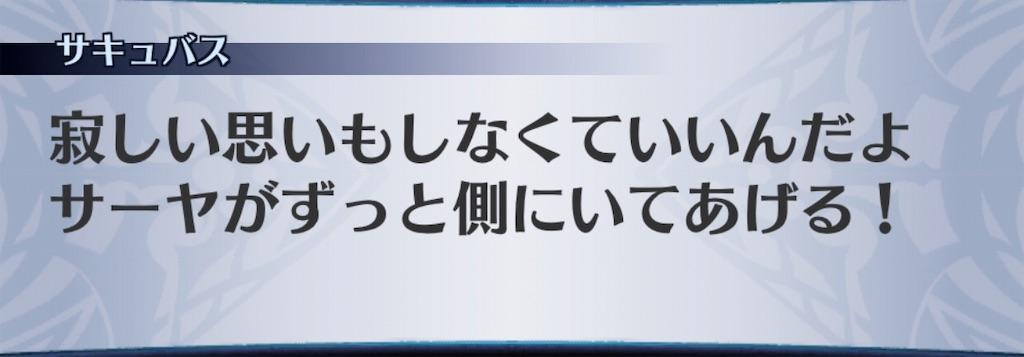 f:id:seisyuu:20190622150337j:plain